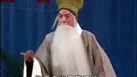 晋剧《走山》杨丽丽
