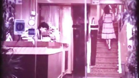 【老电影】【埃及】《走向深渊》第五部分