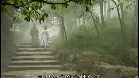 笑傲江湖 07 (2)