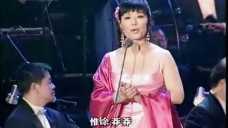 殷秀梅歌曲视频_歌曲我爱你塞北的雪殷秀梅 - 专辑 - 优酷视频