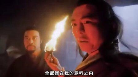 新仙鹤神针4