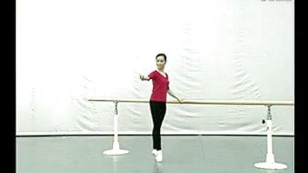 中国舞等级考试教材9级图片