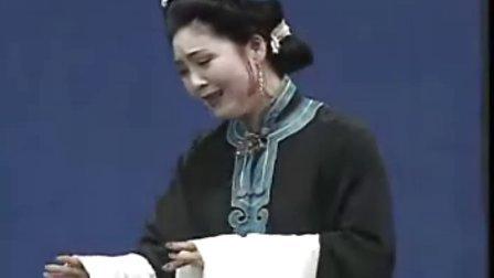 [二人转][拉场戏][冯奎卖妻][闫书平 尹为民 董连