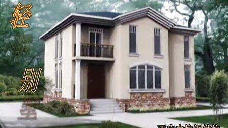 轻钢别墅工程-西安钢结构公司,西安钢结构