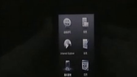 硅谷动力手机多普达S1评测视频