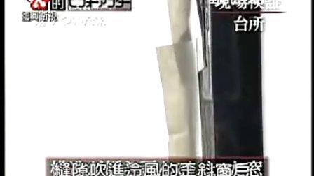 为了日本舞机关算尽!(2007317)1