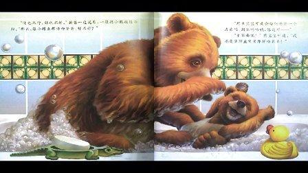 动物声音素材 带图片