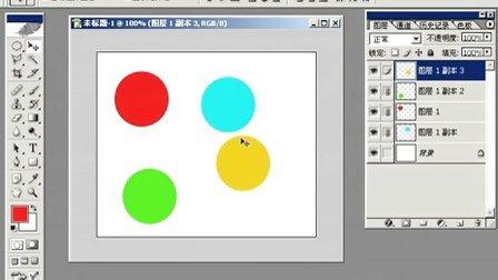 Photoshop从头学起第09集