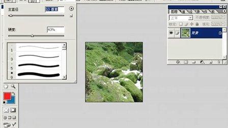 Photoshop从头学起第17集