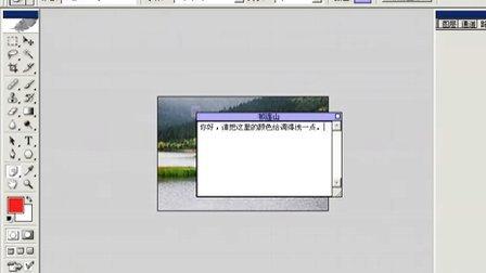 Photoshop从头学起第36集