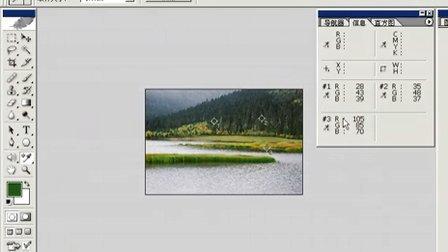 Photoshop从头学起第37集