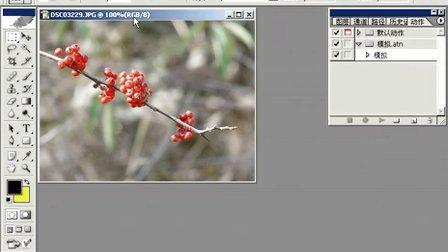 Photoshop从头学起第40集