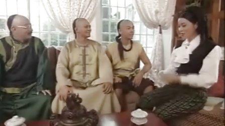 南龙北凤[国粤双语] 16