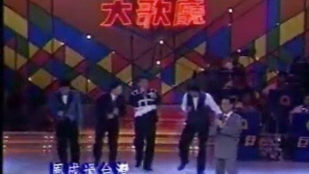 台湾闽南语综艺节目  访问秀(1)