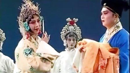 豫剧【新白蛇传】张艳萍