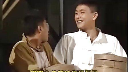 上海传奇 02