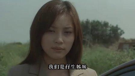 鬼来电II [中]