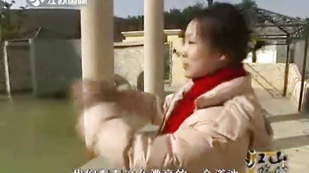 江山揽胜 江苏南京 汤山温泉