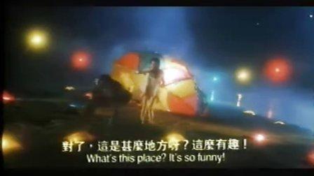黄金岛历险记A(DVD国语版)【午夜屮凶灵→作品】