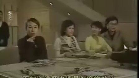 侦探推理剧《谜情家族》(粤)03