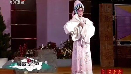 """曾小敏""""投江""""及广东粤剧青年团最新消息"""