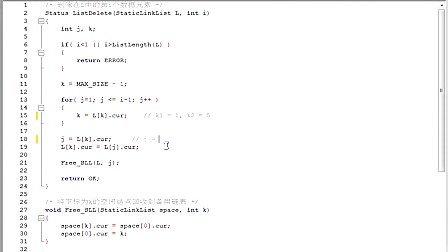 数据结构与算法16-线性表11单链表小结:腾讯面试题