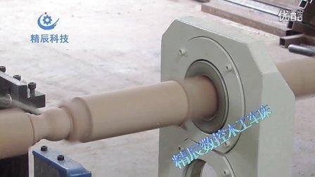 数控木工车床vip图片