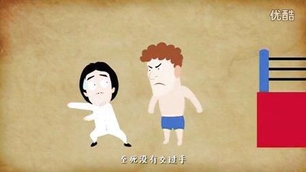 【飞碟说】武林高手的自我修养搞笑