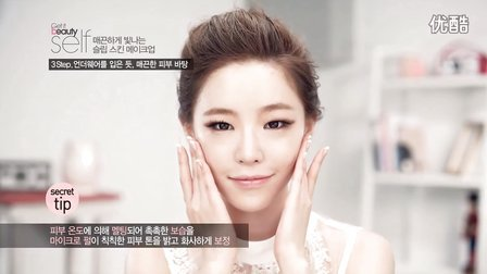 HD130909 eSpoir的Muse佳仁的Get it Beauty Self Make Up!