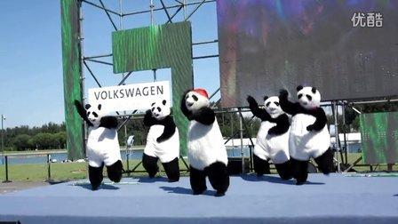 功夫熊猫舞~