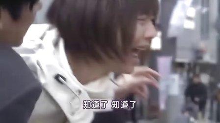 [2008冬季日剧][我最喜欢你! 全集][香里奈/平冈佑太图片