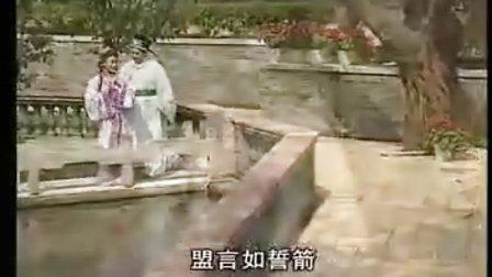 【視訊】中國戲曲 粵劇粵曲『唐
