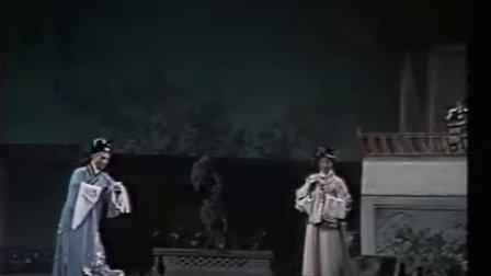 越剧:李娃传(上)