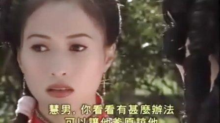 南龙北凤[国粤双语] 04