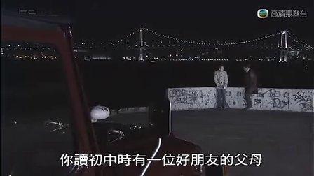 梦想飞行 GOOD LUCK [粤语版]8