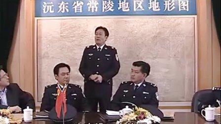 视频-a视频马克思的视频-优酷视频刑讯频道图片