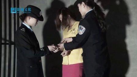 MJ影视 女警 嫌疑犯高清完全版