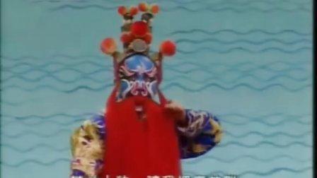 京剧;锁五龙; 号令一声绑帐外