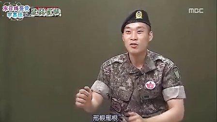 130908.MBC 真正的男人E22 张赫.朴炯植等[中字]