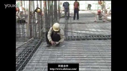 钢筋混凝土工程施工-零基础看图纸---钢筋绑扎