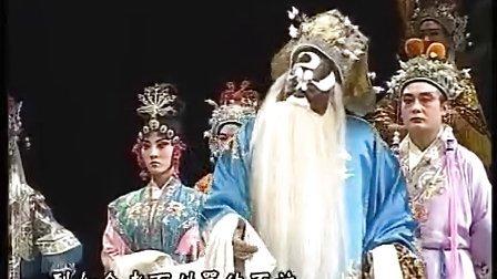 曲剧《包公告状》选段《十不该》(宛西小刘)