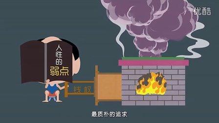 【民族英雄飞碟说】国人阅读习惯报告 34