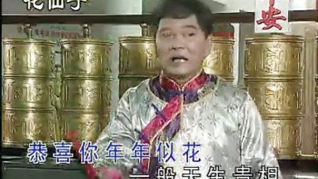 新年粤语歌曲12