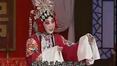 名段欣赏:评剧《花为媒》夸李月娥--谷文月