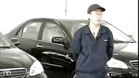 汽车维修教程1-10节