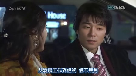 [韩剧][天可憐見(老天爺啊!給我愛)]31[韩语中字]