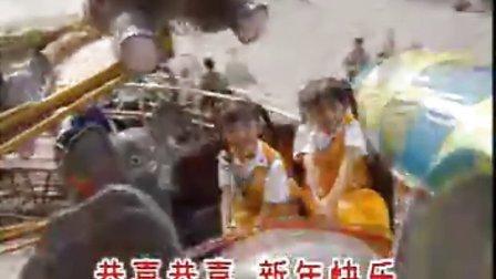 王雪晶庄群施《新年快乐》