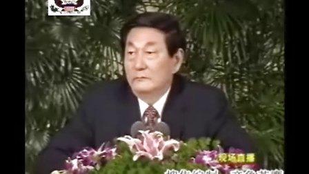 2002年朱镕基朱鎔基朱容基朱总理记者招待会一