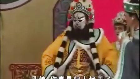 潮剧《陆文龙归宋》(全集高清晰版)14