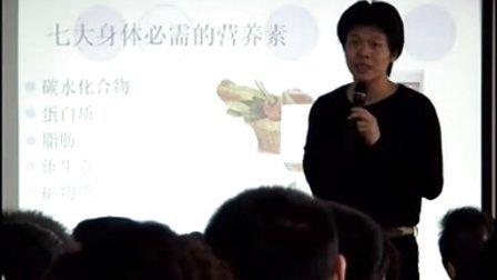 林海峰延缓衰老c图片